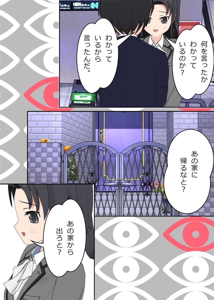 f:id:tokunagi-reiki:20190325234636j:plain