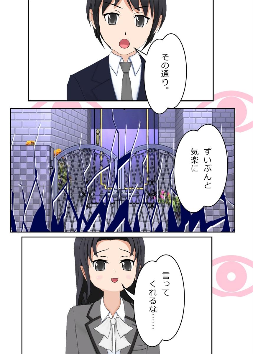 f:id:tokunagi-reiki:20190325234641j:plain