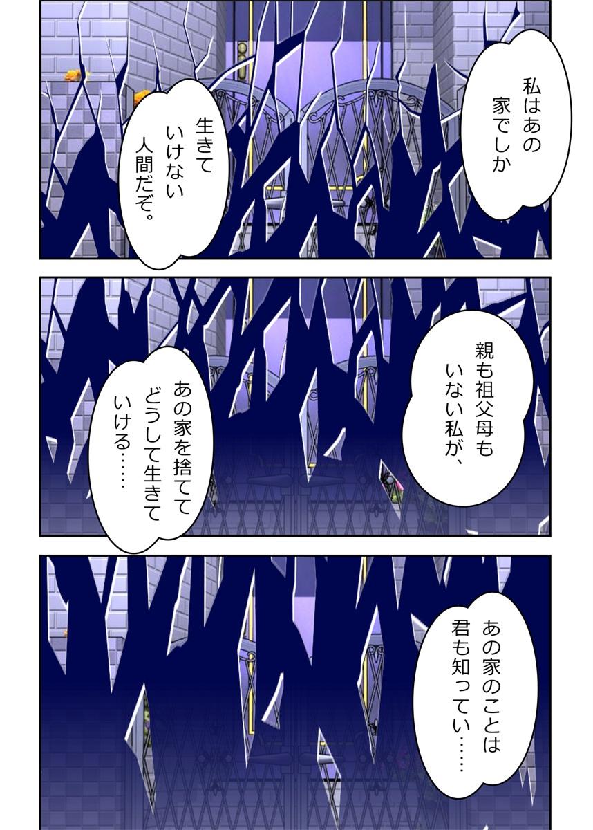 f:id:tokunagi-reiki:20190325234644j:plain