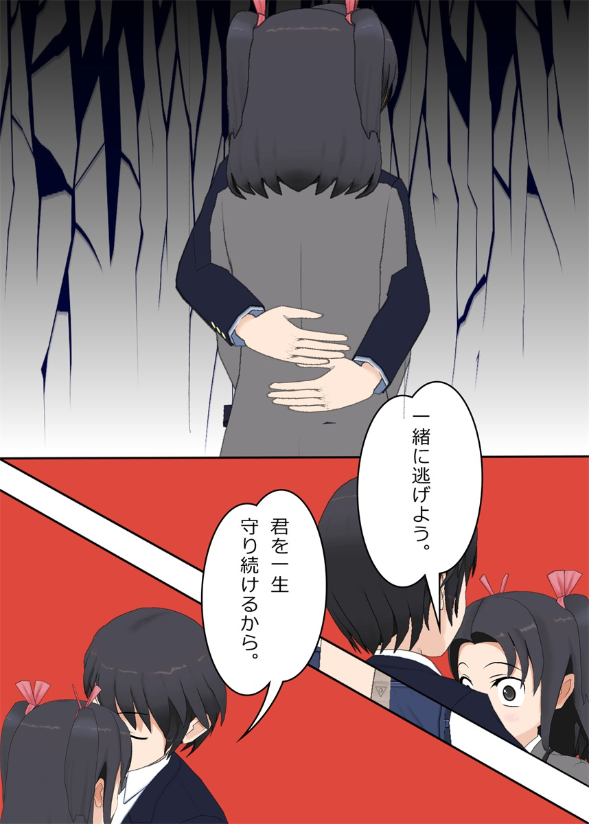 f:id:tokunagi-reiki:20190325234650j:plain