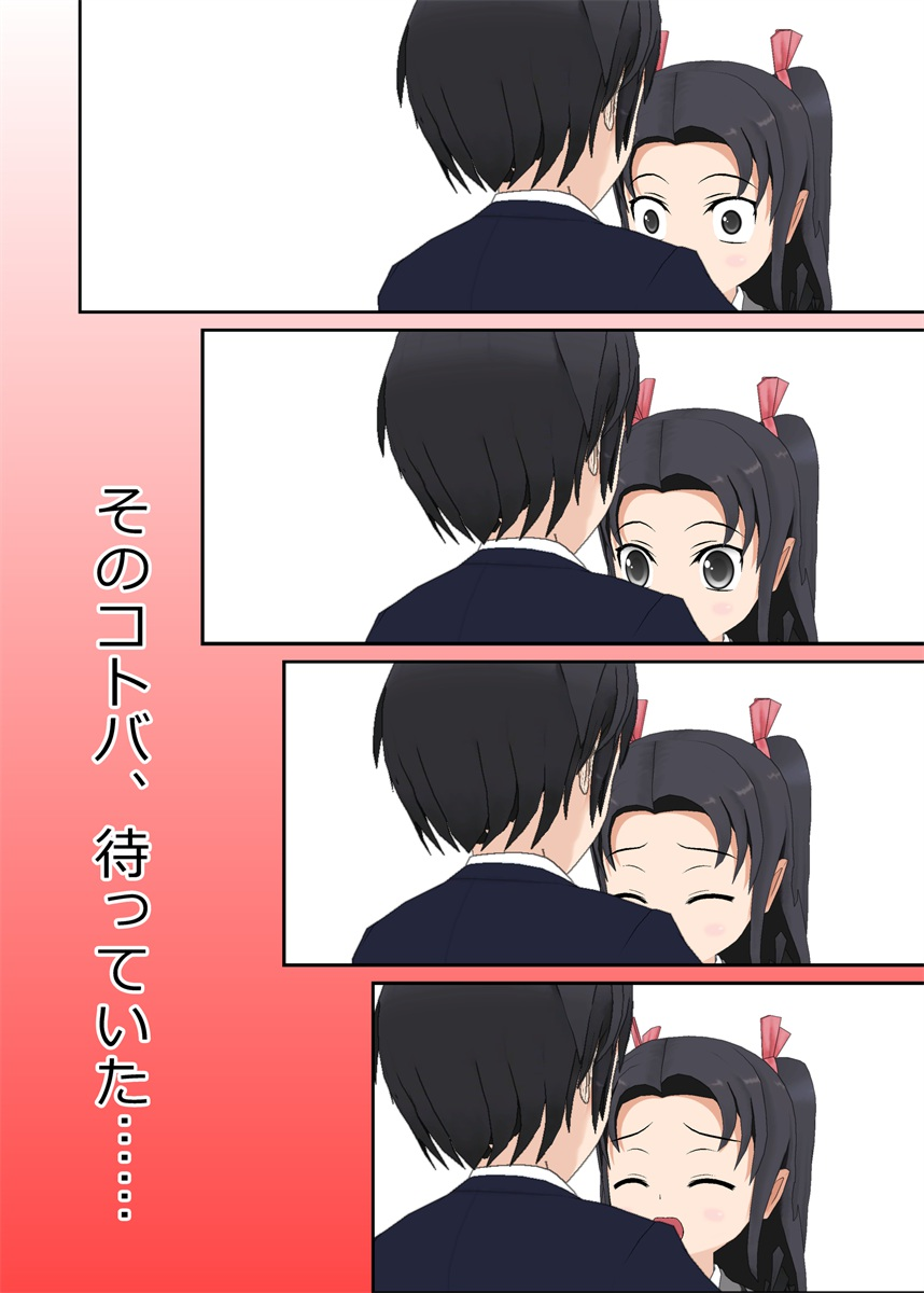 f:id:tokunagi-reiki:20190325234656j:plain
