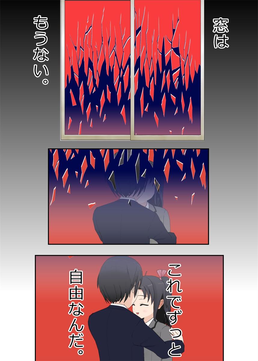 f:id:tokunagi-reiki:20190325234703j:plain