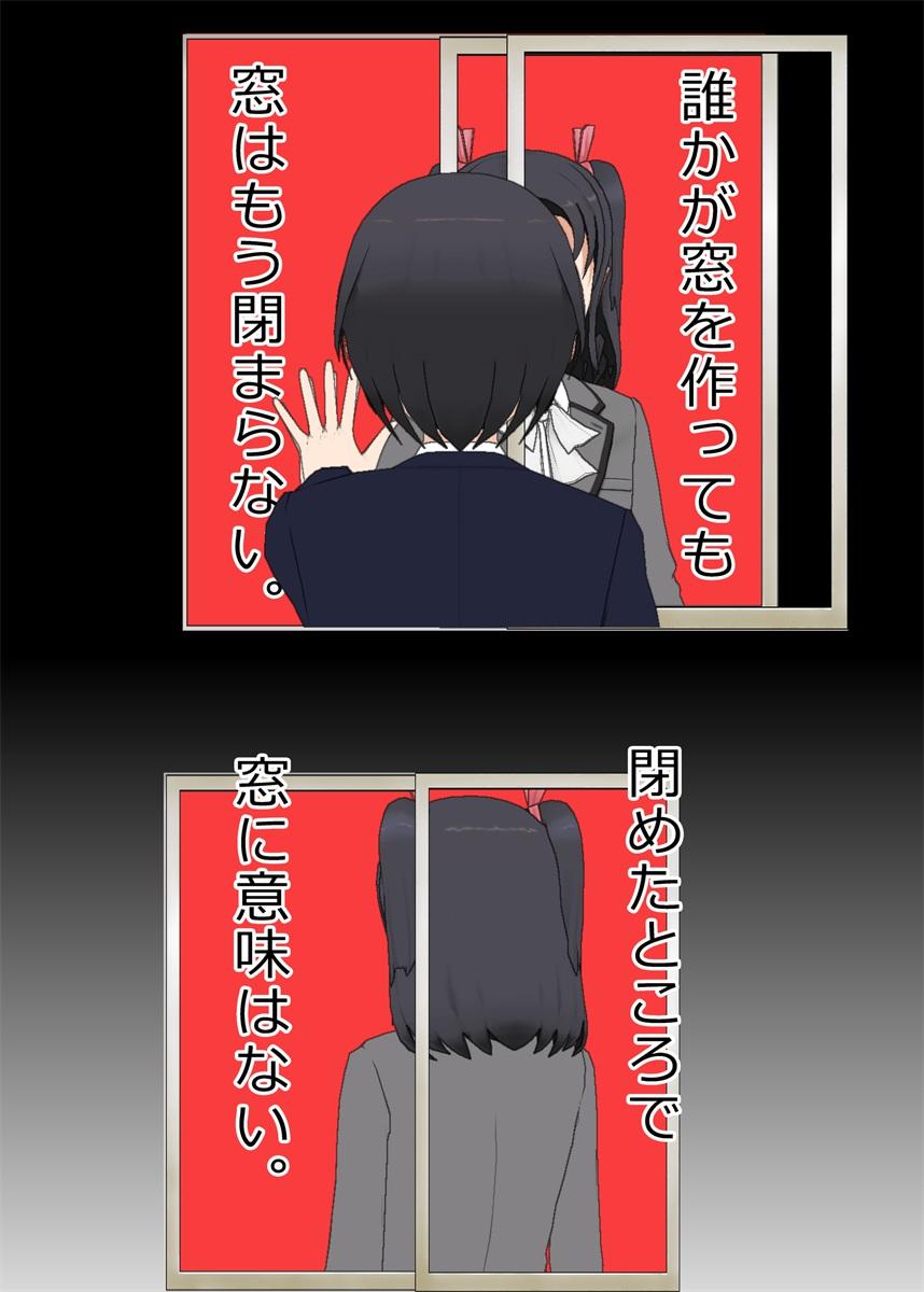f:id:tokunagi-reiki:20190325234708j:plain