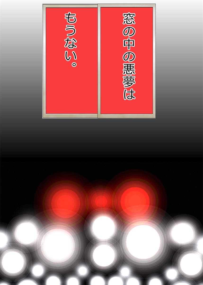 f:id:tokunagi-reiki:20190325234716j:plain