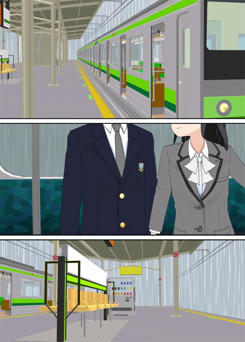 f:id:tokunagi-reiki:20190325234724j:plain