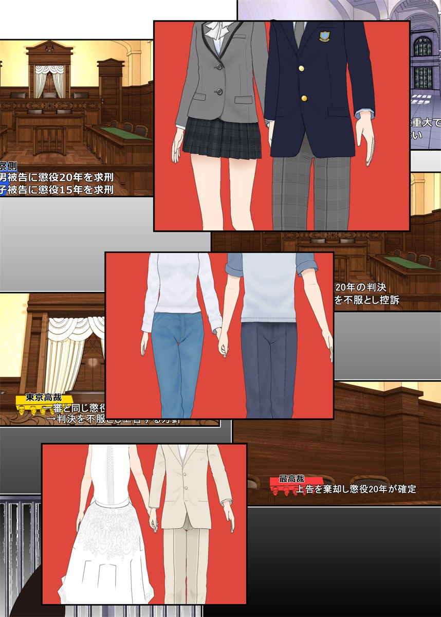 f:id:tokunagi-reiki:20190325234732j:plain
