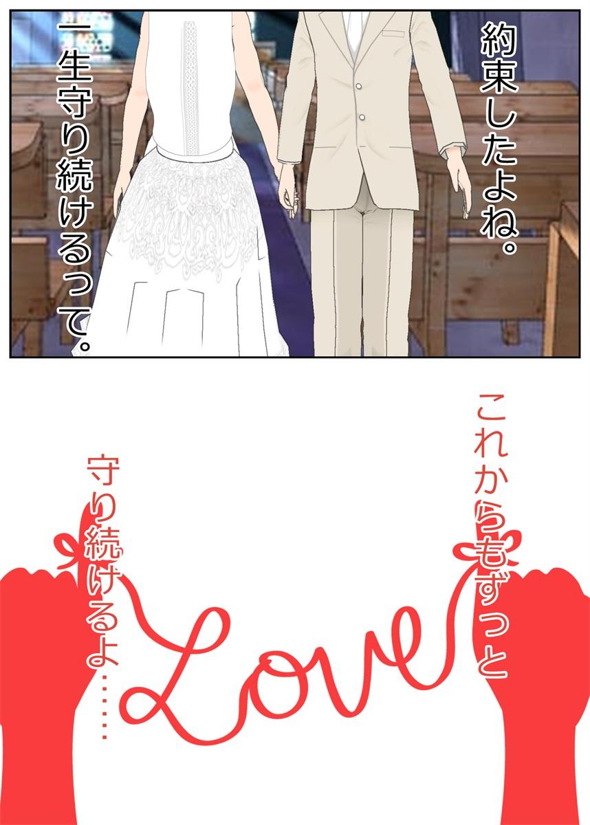 f:id:tokunagi-reiki:20190325234739j:plain