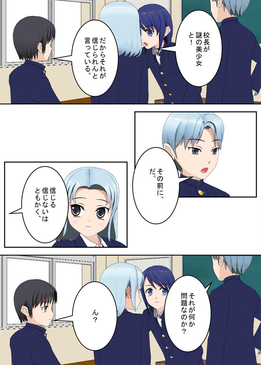 f:id:tokunagi-reiki:20190507061508j:plain