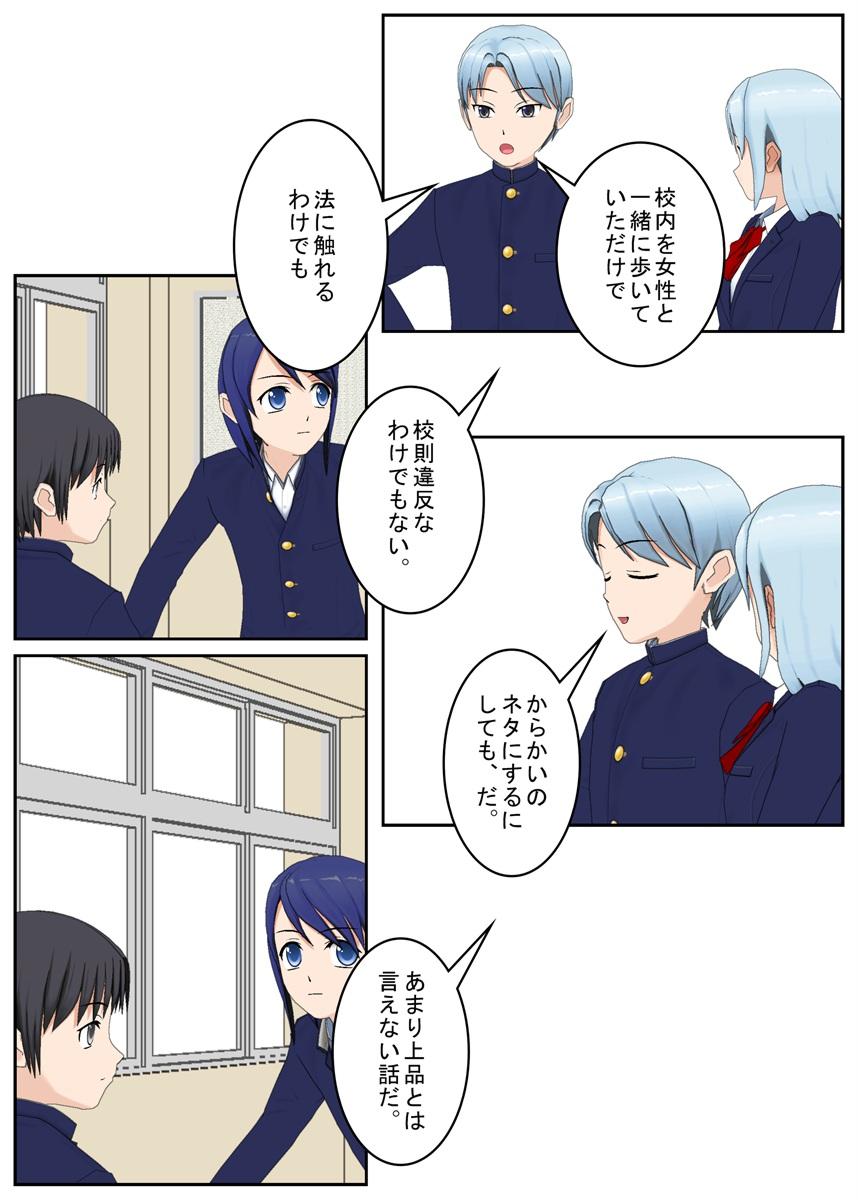 f:id:tokunagi-reiki:20190507061511j:plain