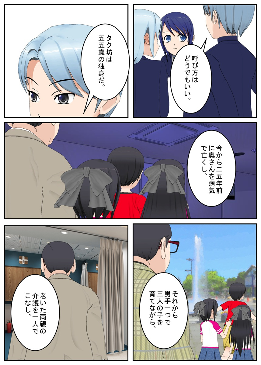 f:id:tokunagi-reiki:20190507061517j:plain