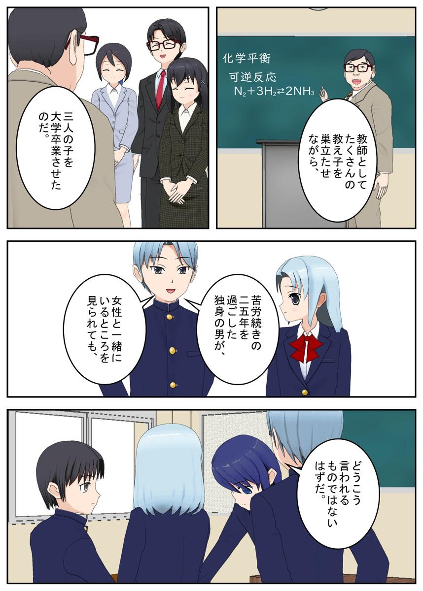 f:id:tokunagi-reiki:20190507061520j:plain