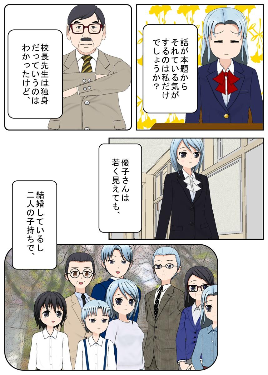f:id:tokunagi-reiki:20190507061539j:plain