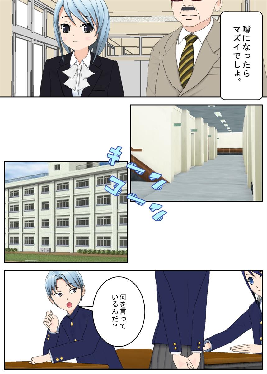 f:id:tokunagi-reiki:20190507061542j:plain