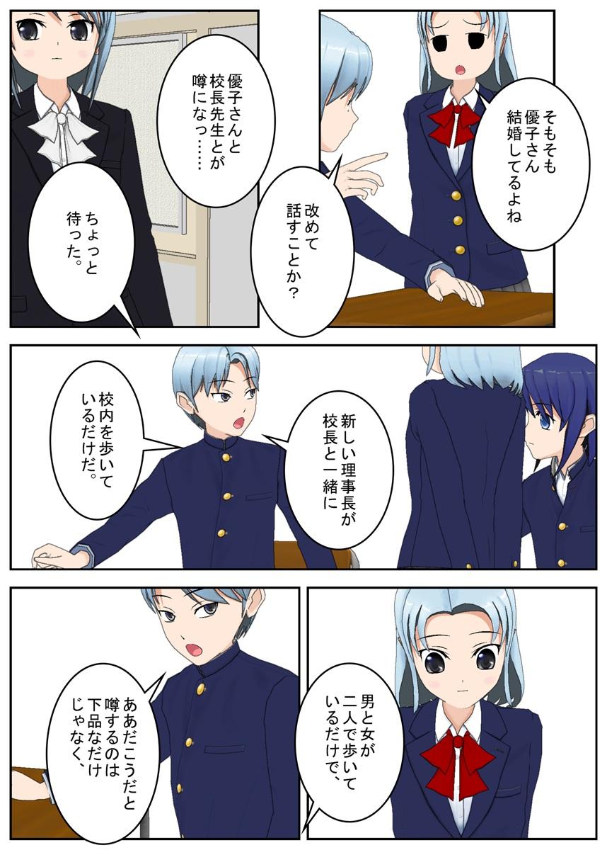 f:id:tokunagi-reiki:20190507061545j:plain