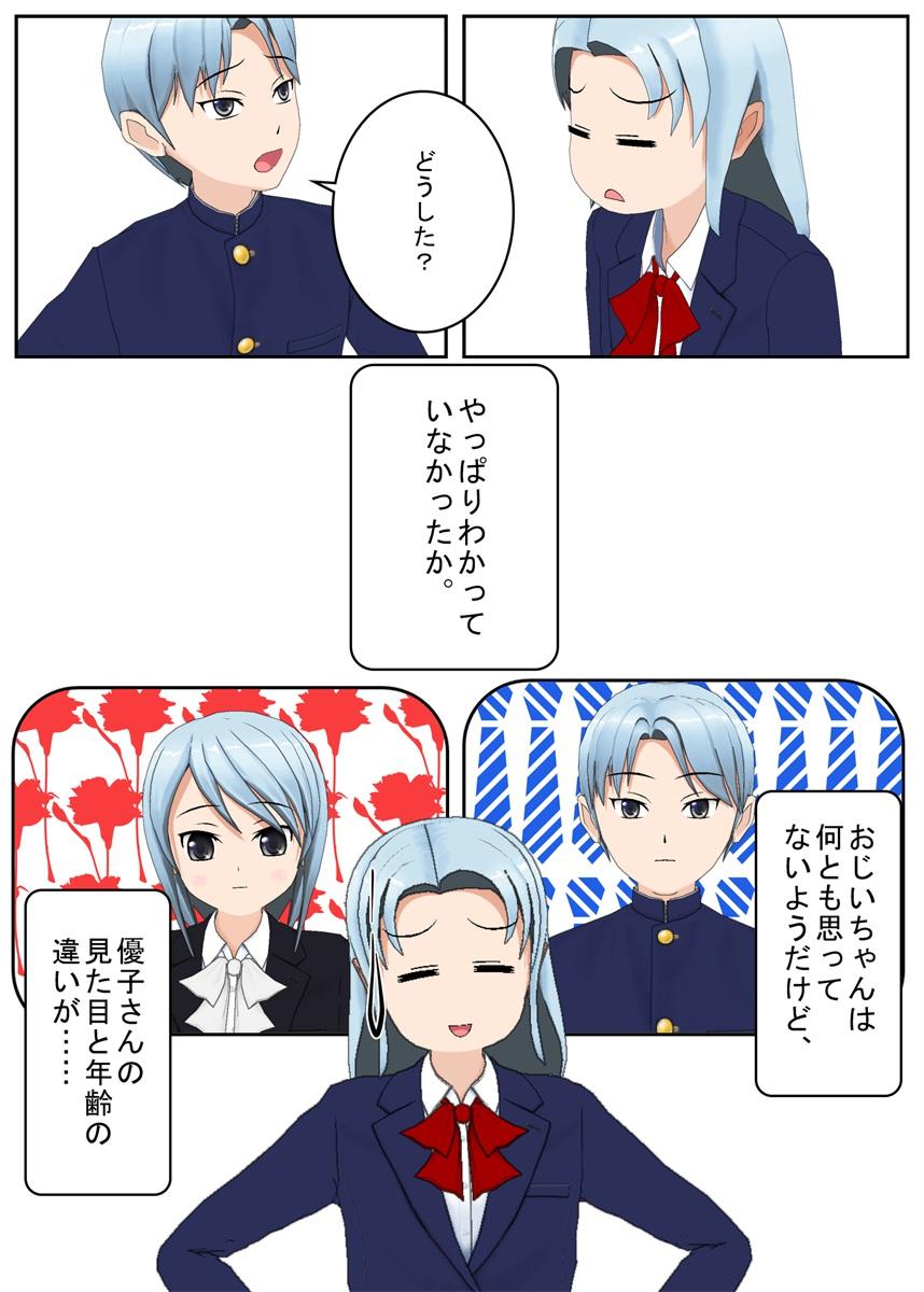 f:id:tokunagi-reiki:20190507061557j:plain