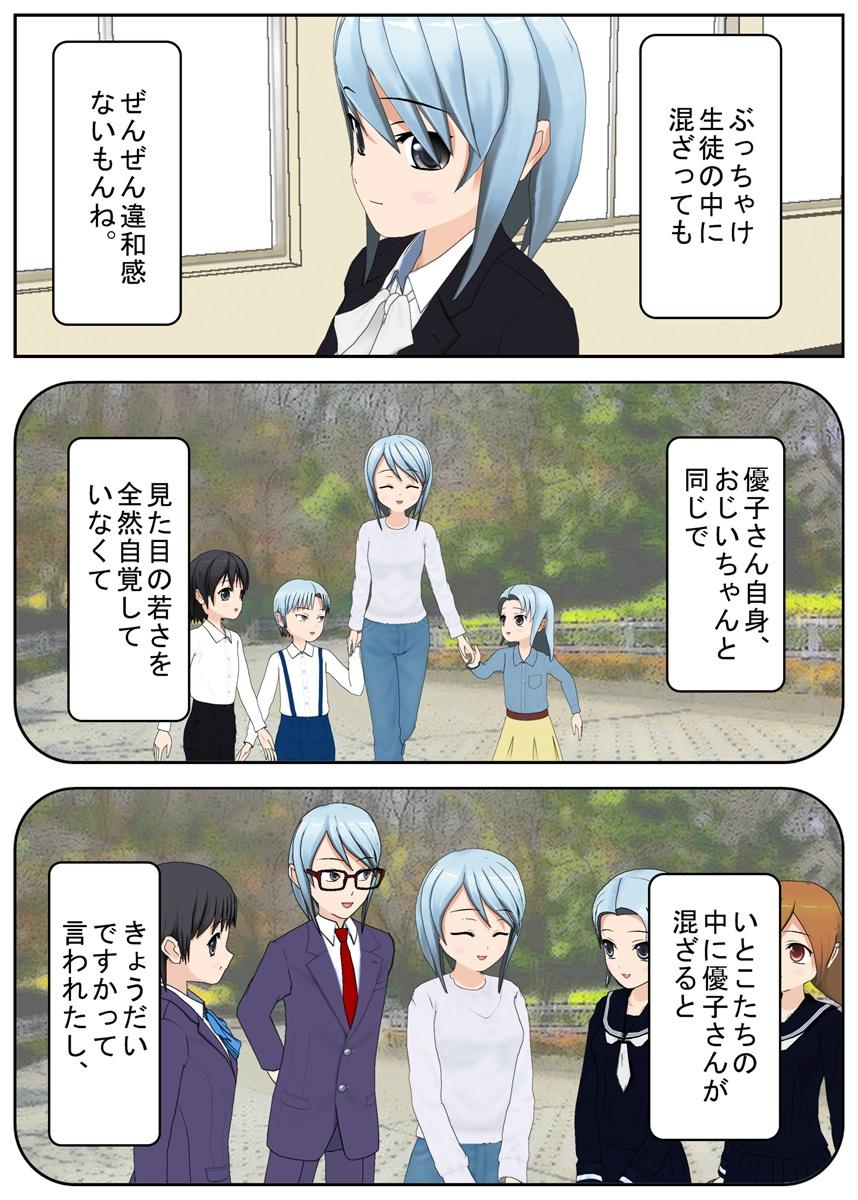 f:id:tokunagi-reiki:20190507061600j:plain