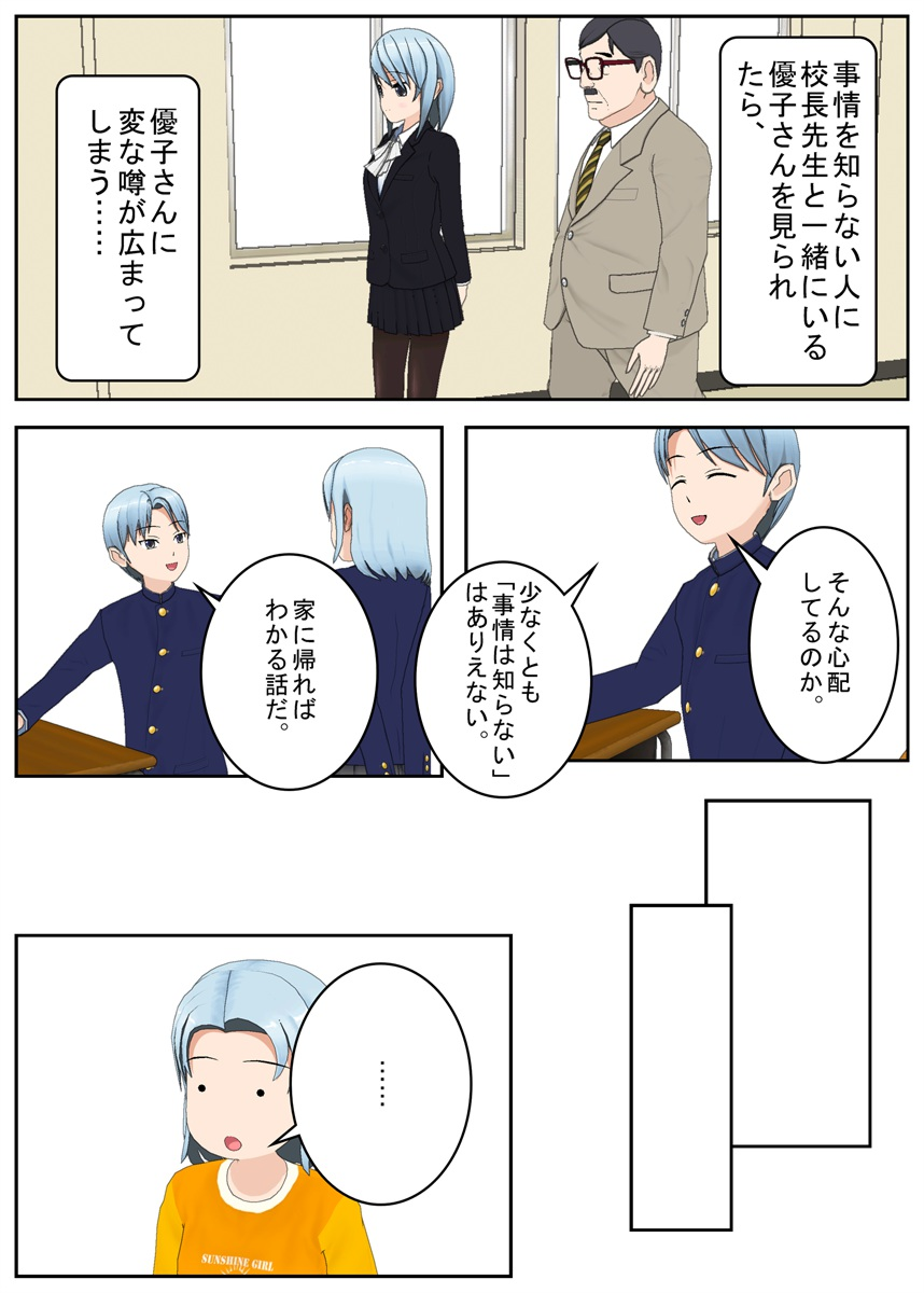 f:id:tokunagi-reiki:20190507061603j:plain