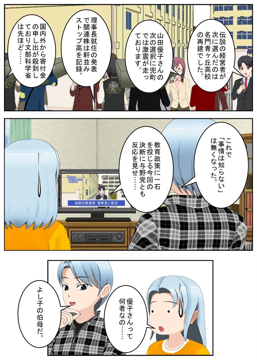 f:id:tokunagi-reiki:20190507061606j:plain