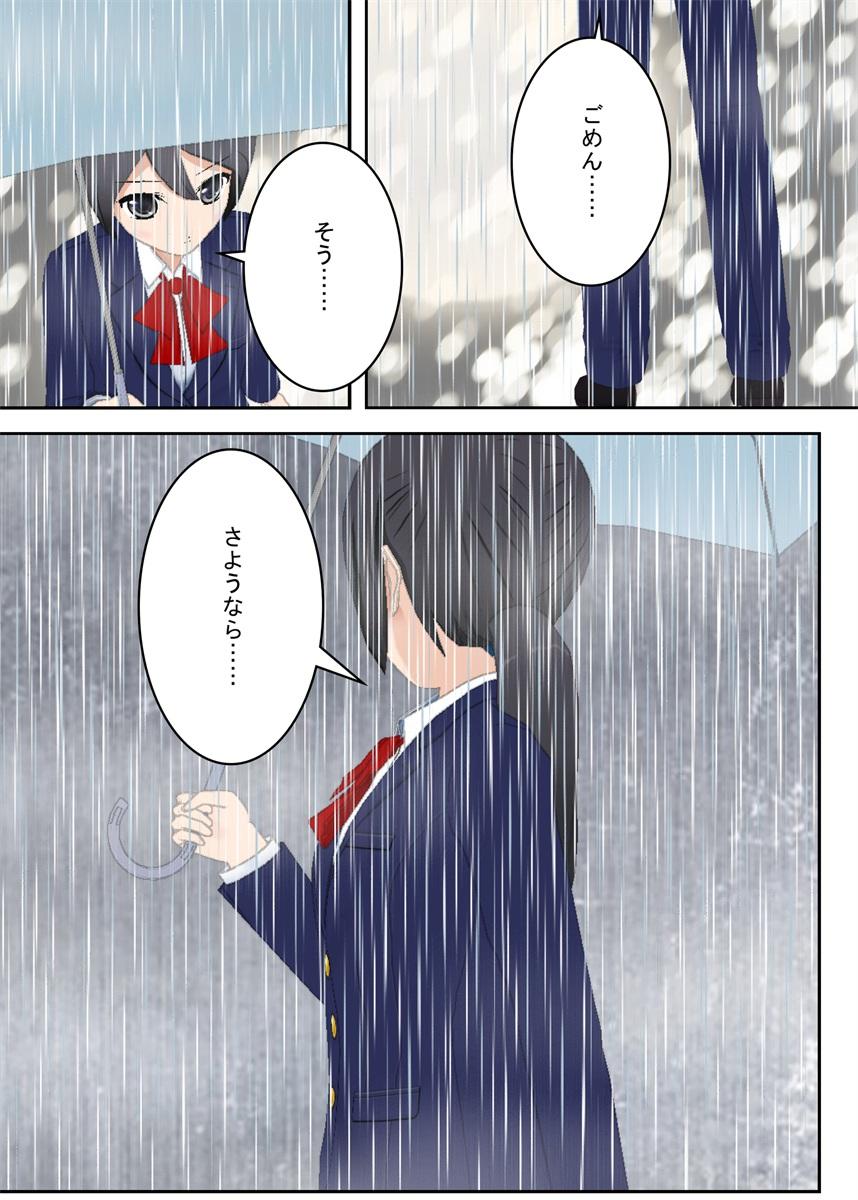 f:id:tokunagi-reiki:20190612060337j:plain