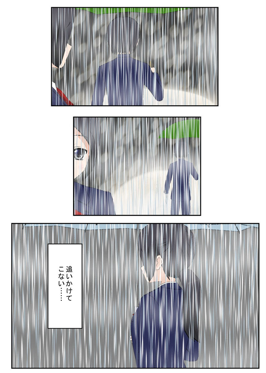 f:id:tokunagi-reiki:20190612060343j:plain