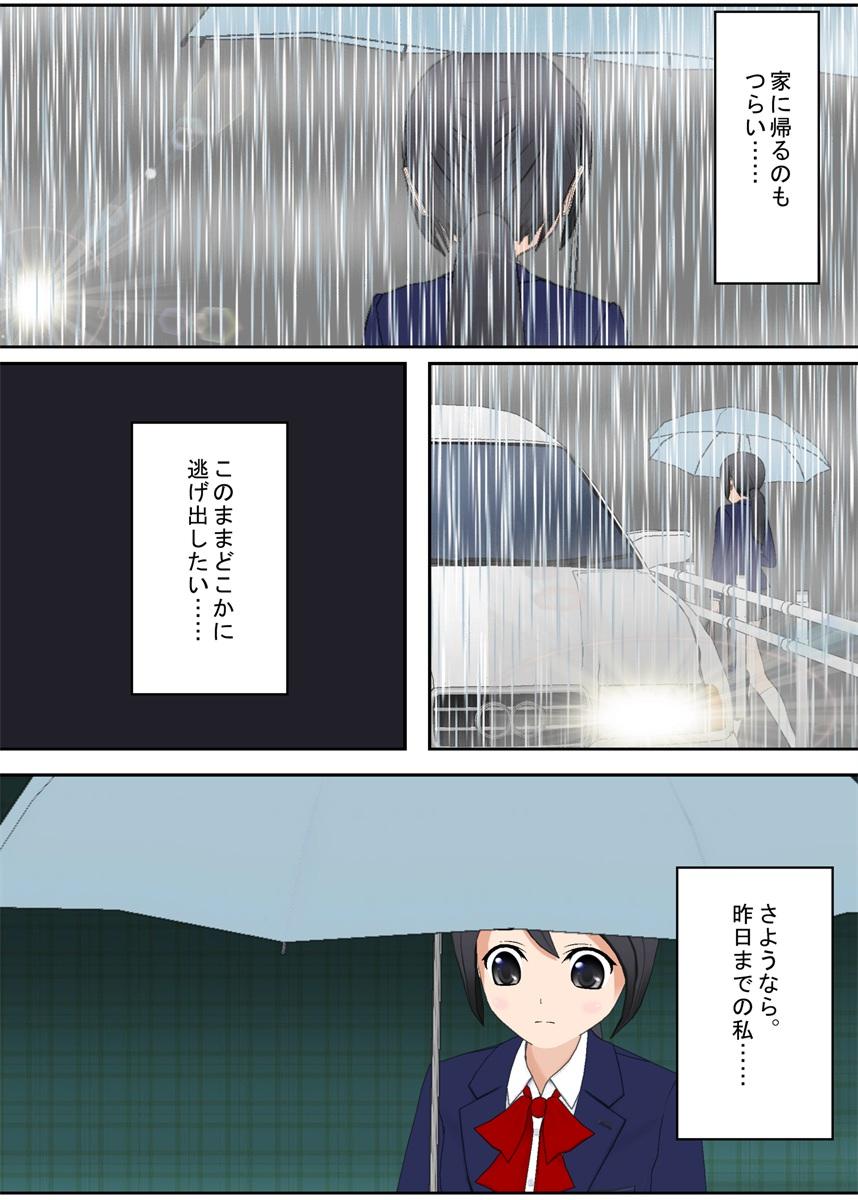 f:id:tokunagi-reiki:20190612060348j:plain