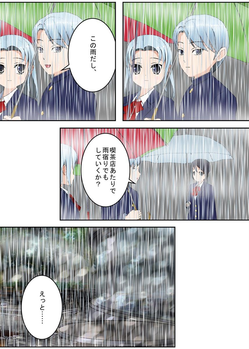 f:id:tokunagi-reiki:20190612060358j:plain