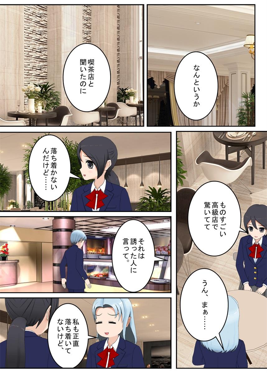 f:id:tokunagi-reiki:20190612060402j:plain