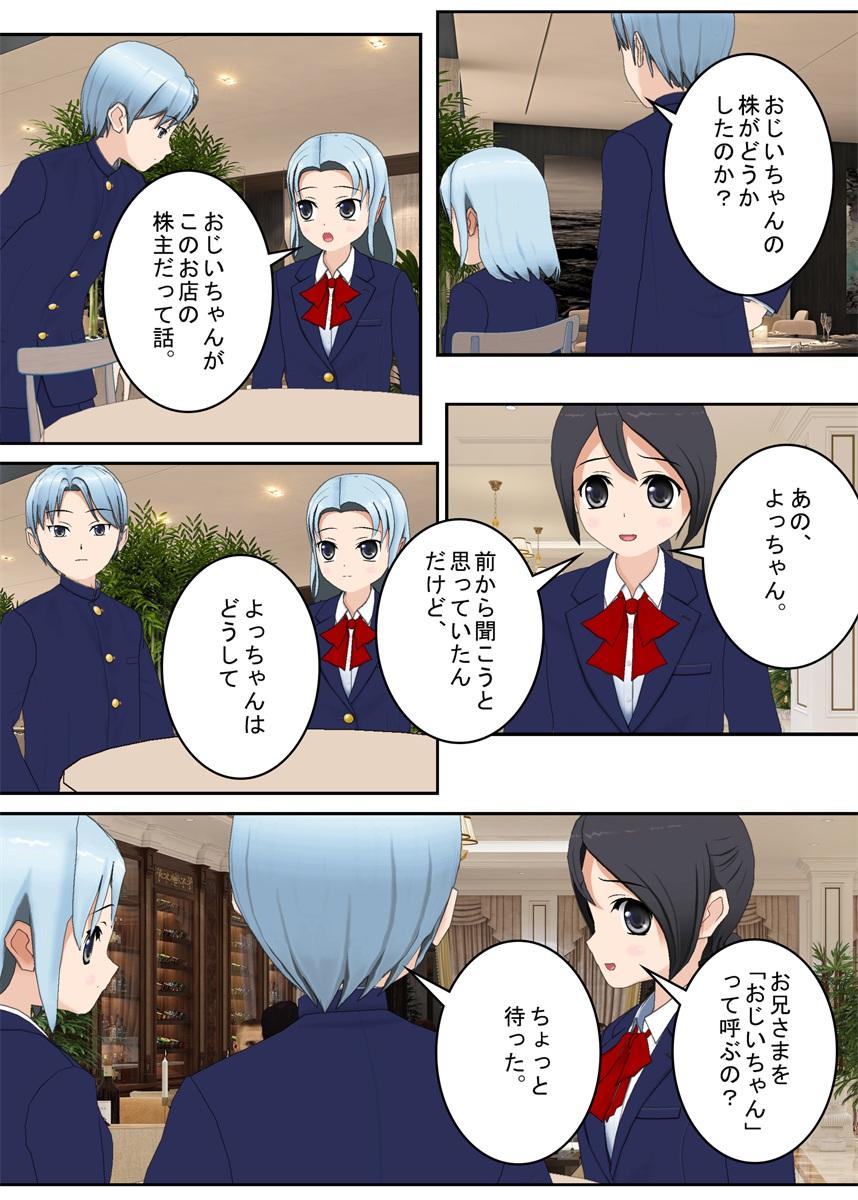f:id:tokunagi-reiki:20190612060414j:plain