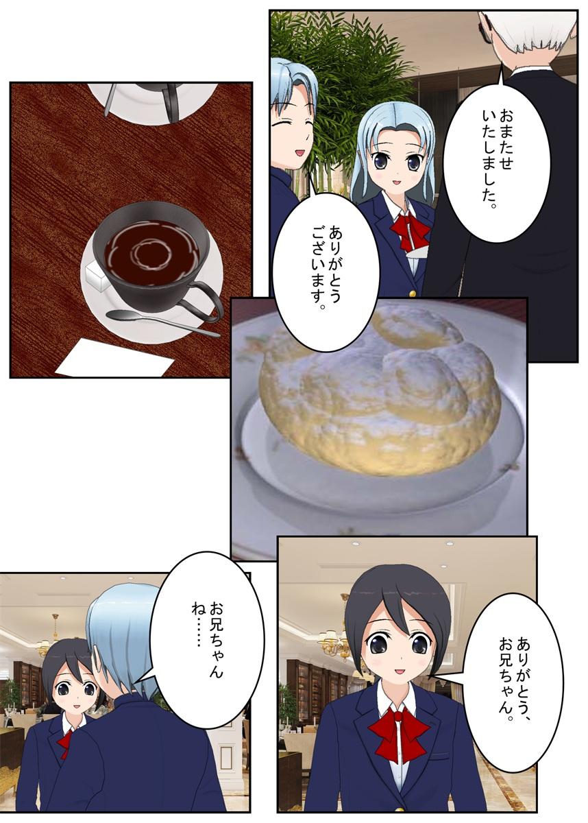 f:id:tokunagi-reiki:20190612060428j:plain