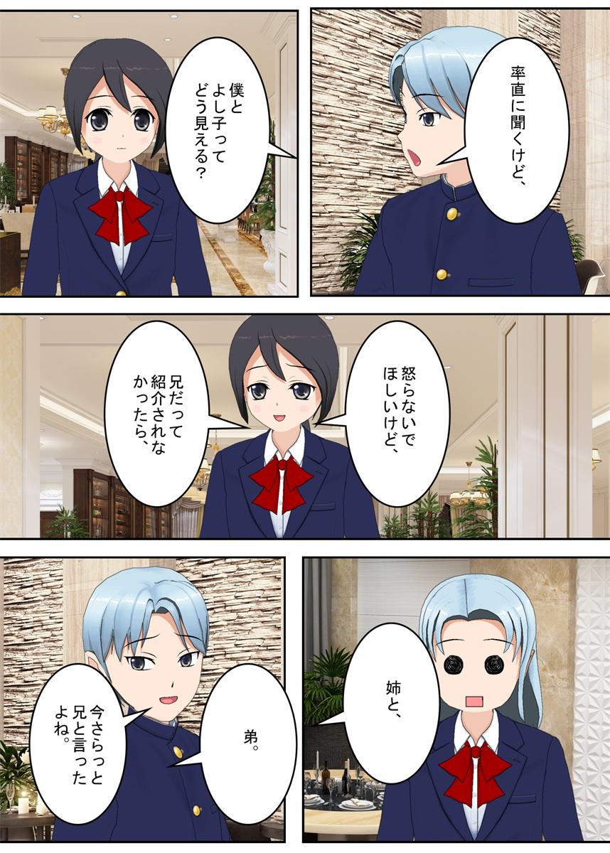 f:id:tokunagi-reiki:20190612060433j:plain