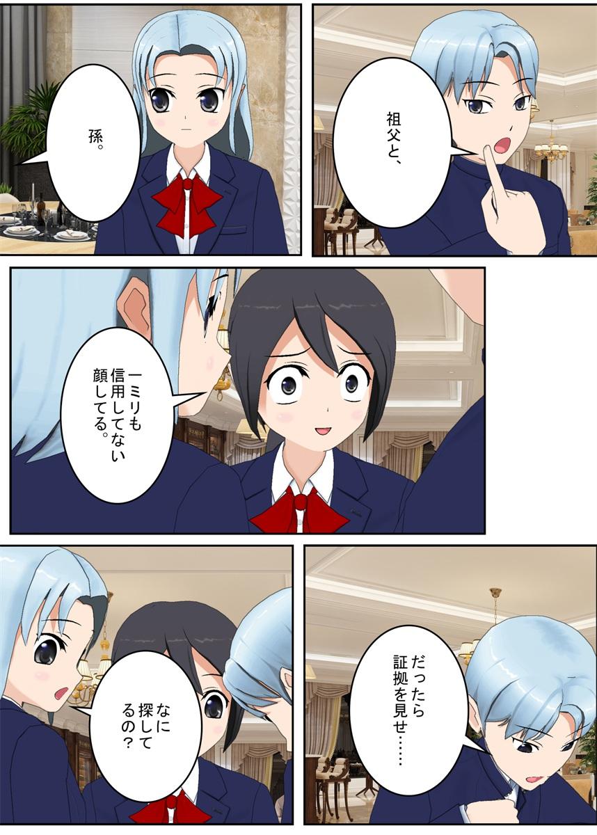 f:id:tokunagi-reiki:20190612060447j:plain