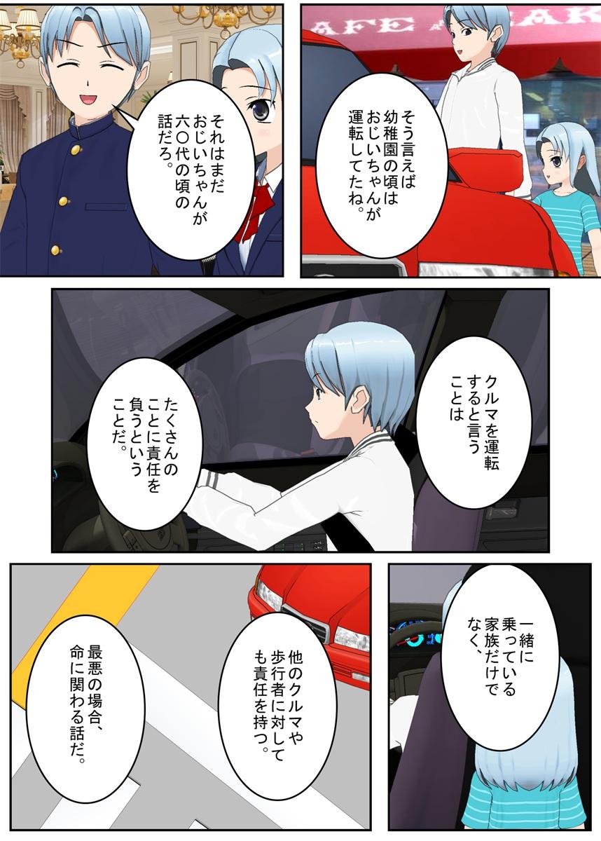f:id:tokunagi-reiki:20190612060501j:plain