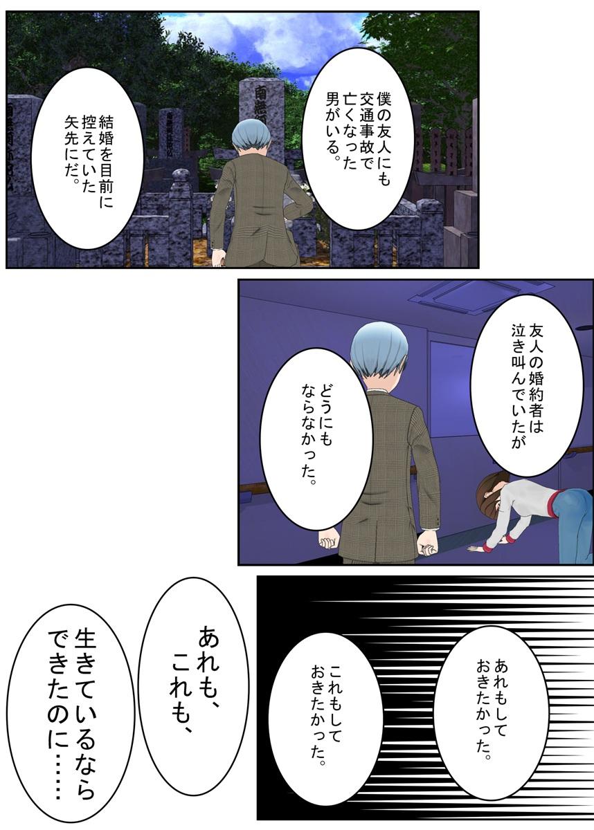 f:id:tokunagi-reiki:20190612060507j:plain