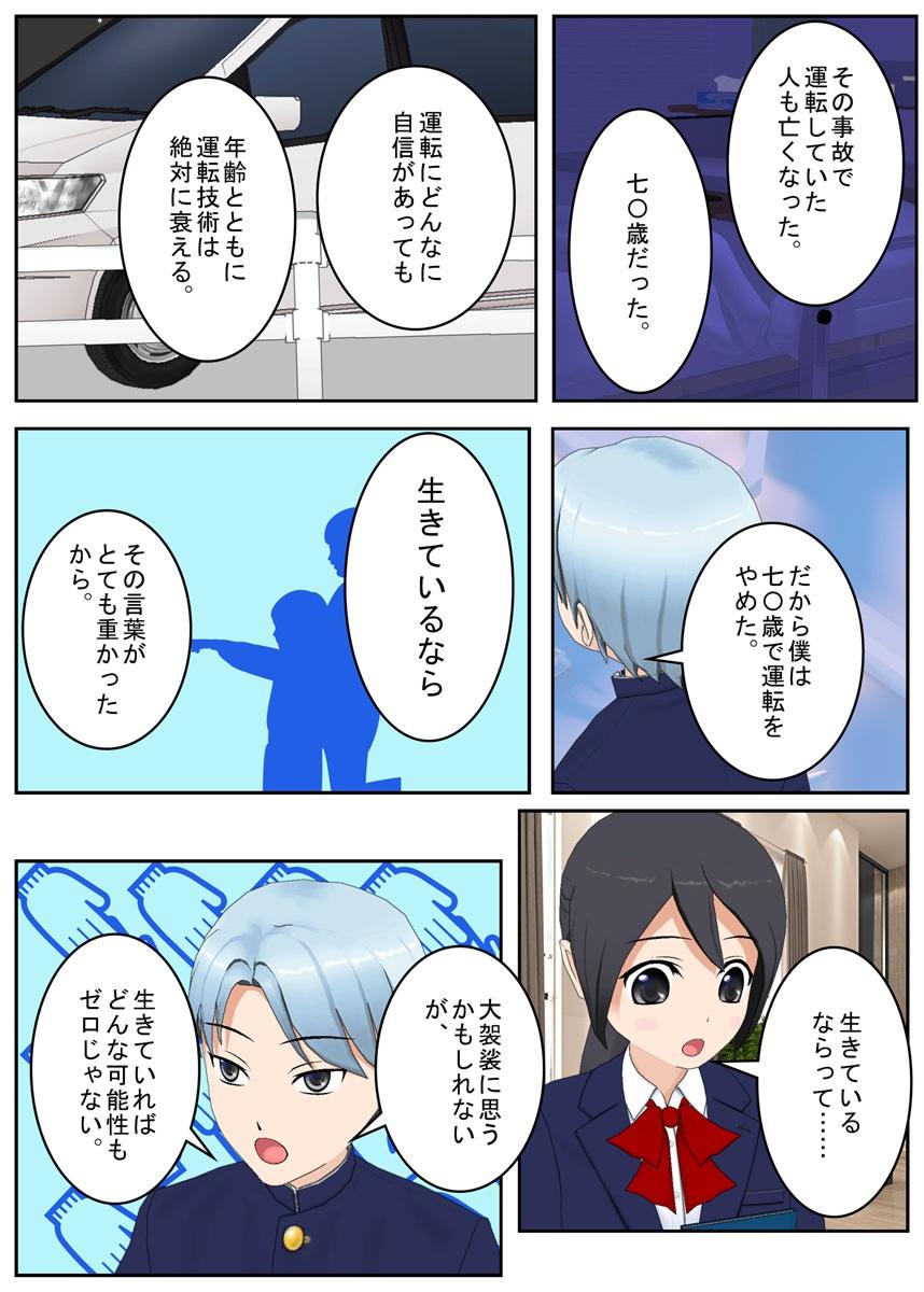 f:id:tokunagi-reiki:20190612060514j:plain