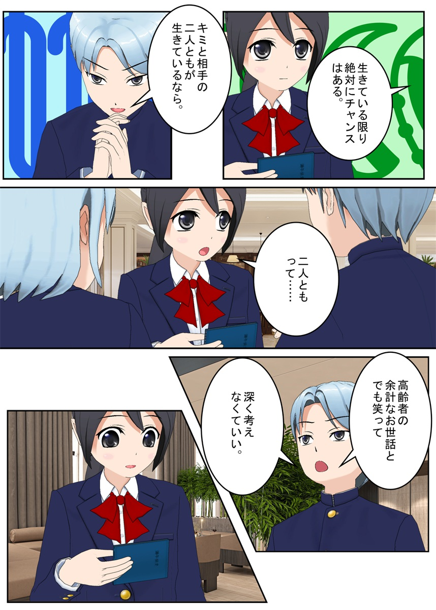 f:id:tokunagi-reiki:20190612060522j:plain