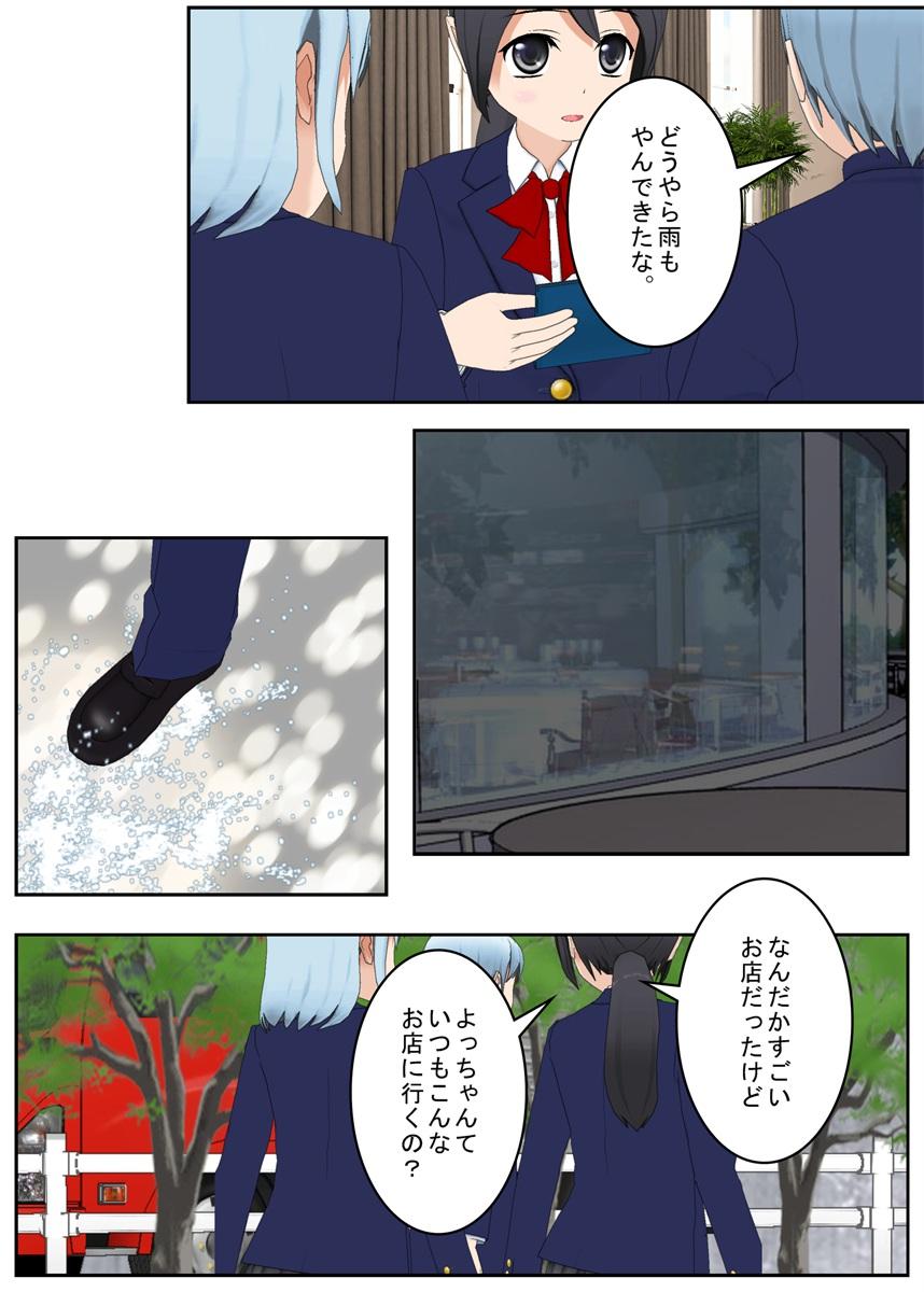 f:id:tokunagi-reiki:20190612060528j:plain