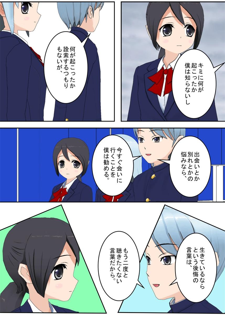 f:id:tokunagi-reiki:20190612060541j:plain