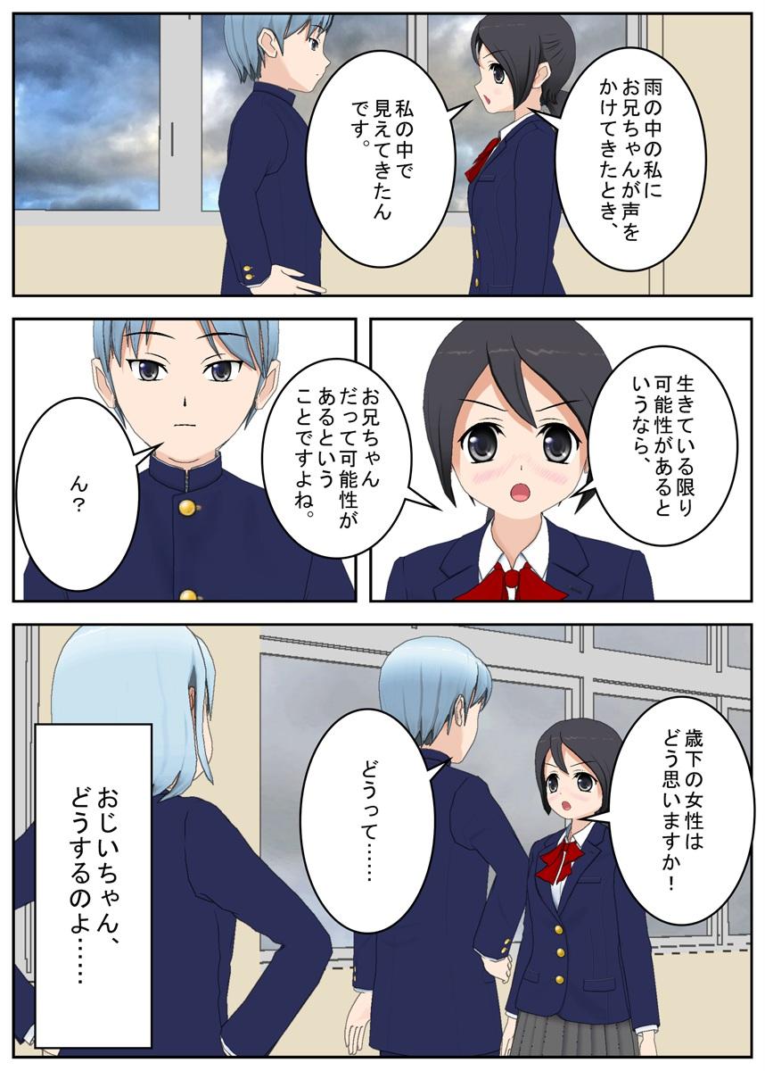 f:id:tokunagi-reiki:20190612060553j:plain