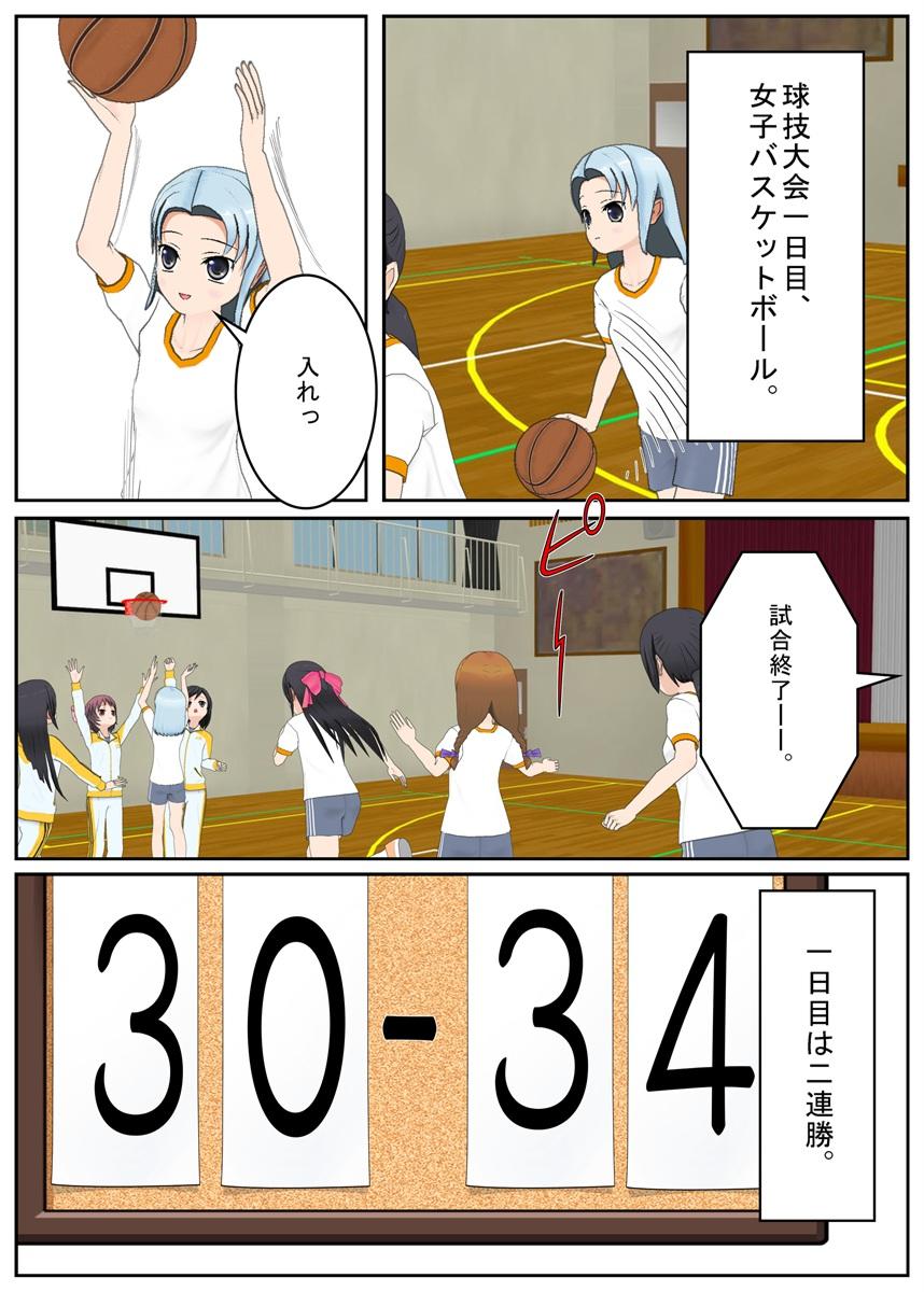 f:id:tokunagi-reiki:20190715053929j:plain