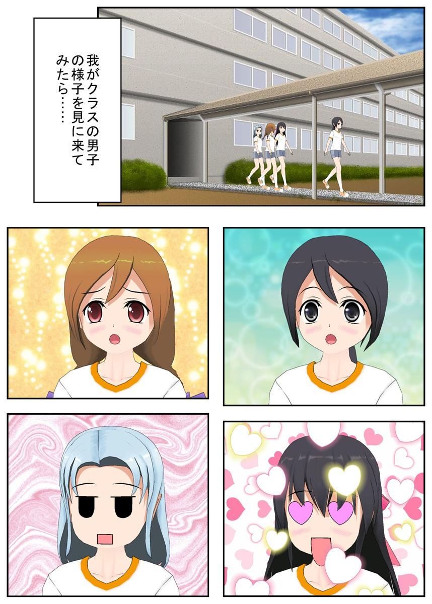 f:id:tokunagi-reiki:20190715053935j:plain