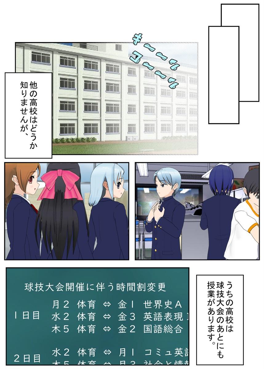 f:id:tokunagi-reiki:20190715053948j:plain
