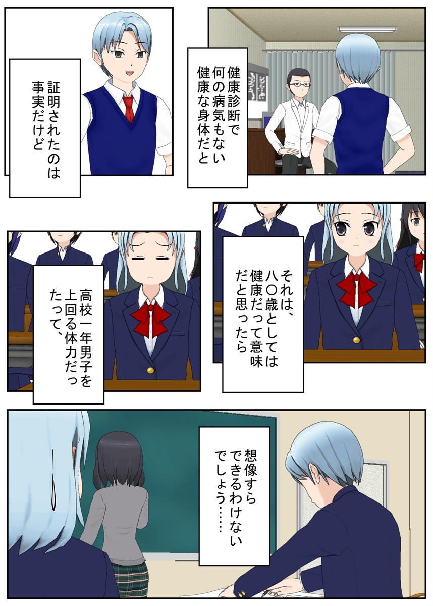 f:id:tokunagi-reiki:20190715053954j:plain