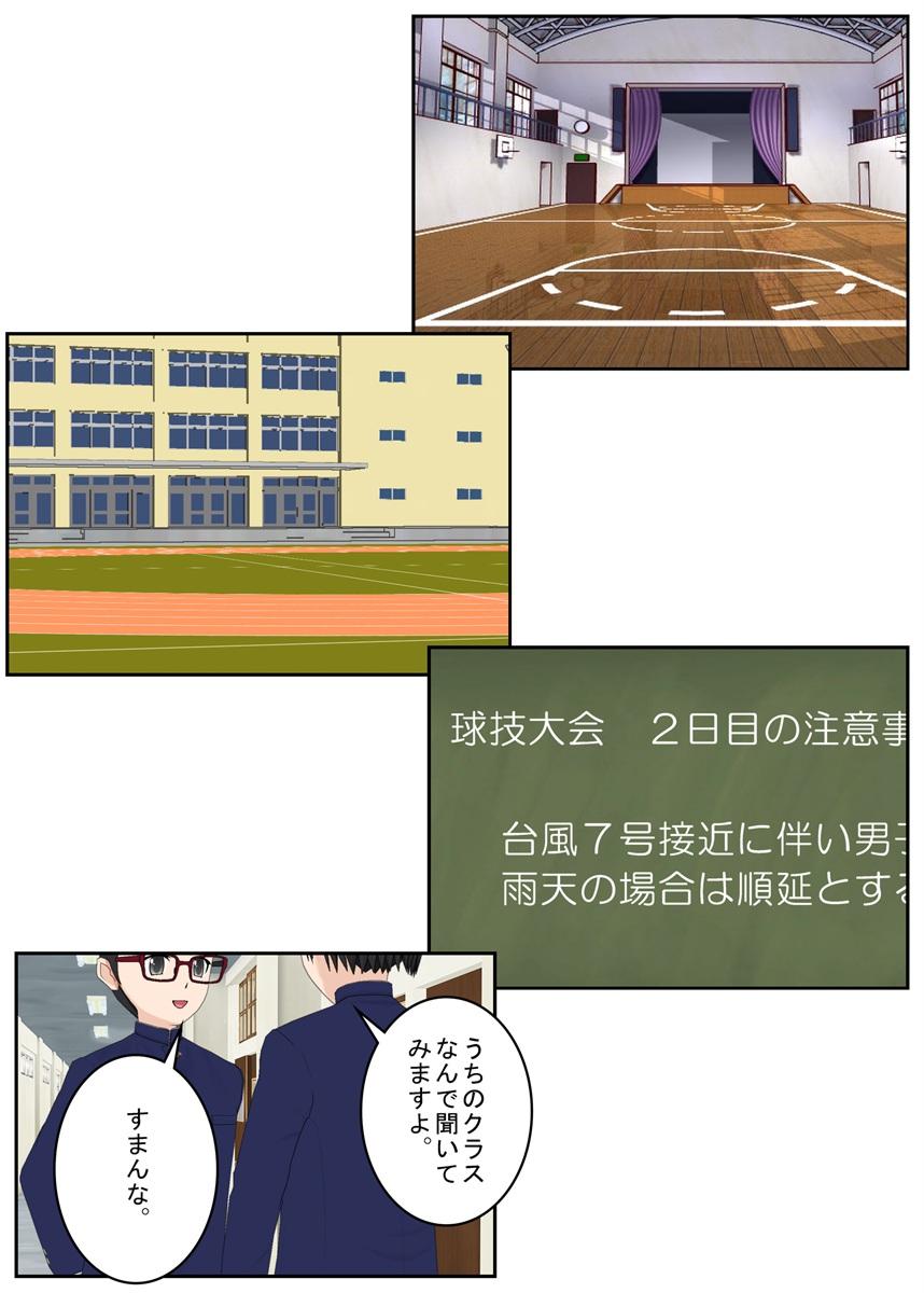 f:id:tokunagi-reiki:20190715053957j:plain