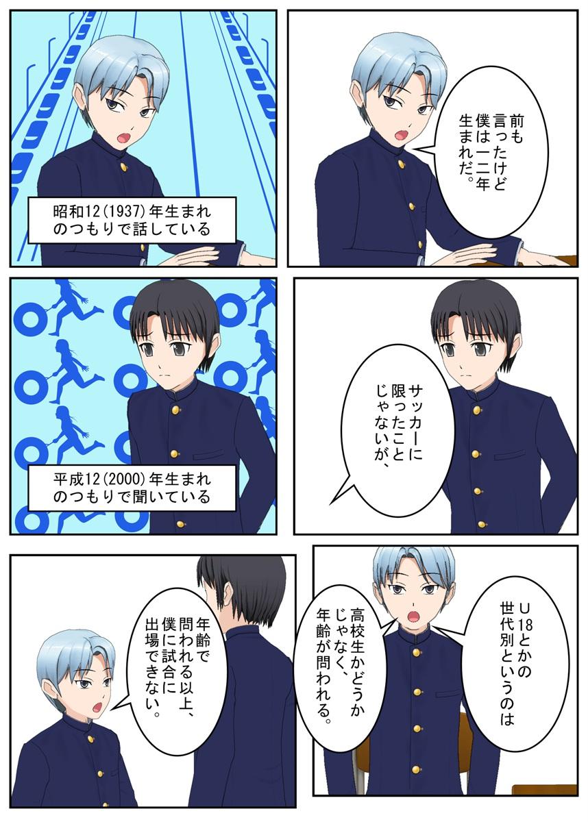 f:id:tokunagi-reiki:20190715054003j:plain