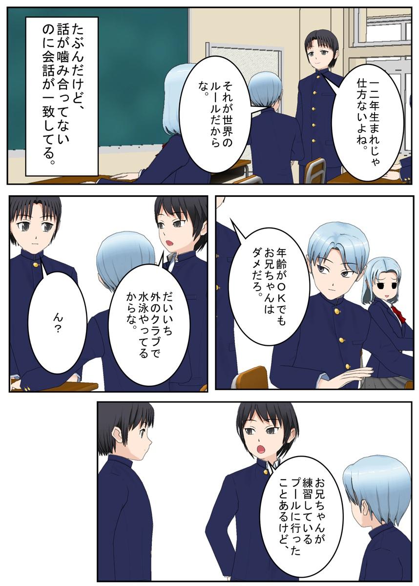 f:id:tokunagi-reiki:20190715054006j:plain