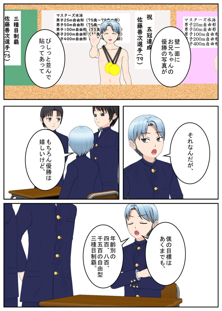 f:id:tokunagi-reiki:20190715054009j:plain