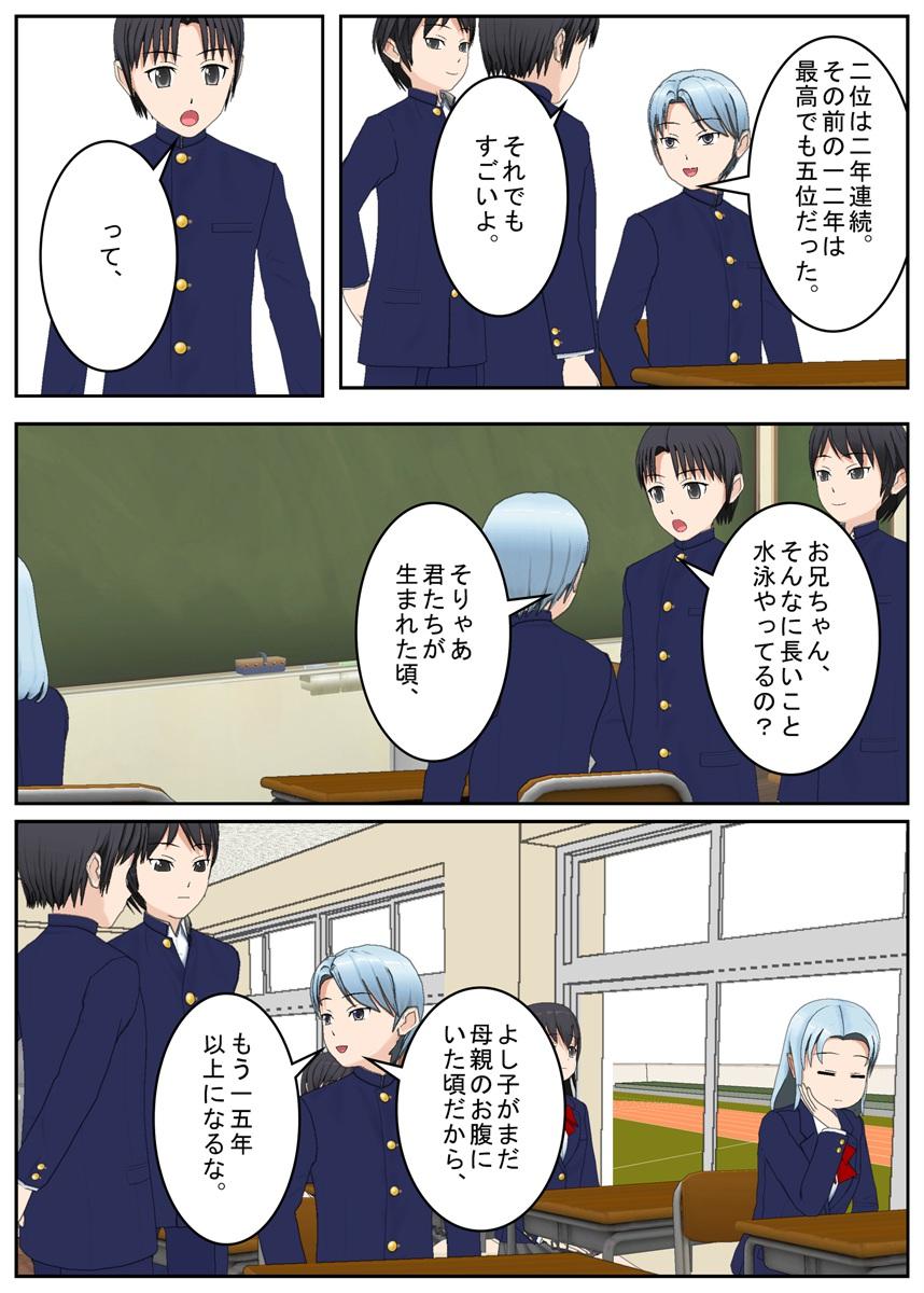 f:id:tokunagi-reiki:20190715054015j:plain