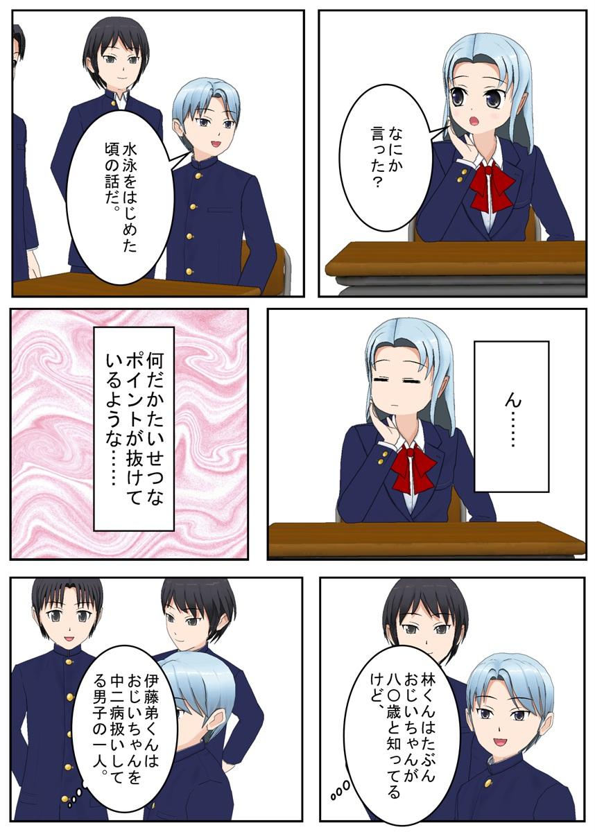 f:id:tokunagi-reiki:20190715054019j:plain