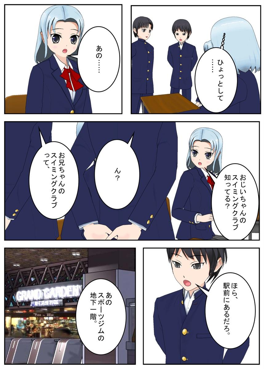 f:id:tokunagi-reiki:20190715054021j:plain