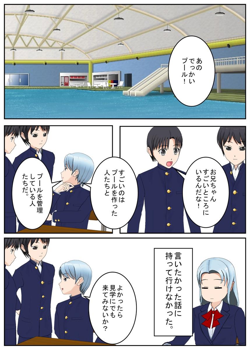 f:id:tokunagi-reiki:20190715054025j:plain